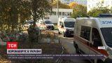 Коронавирус в Украине: резкий скачок смертности - за прошедшие сутки умерли 352 человека