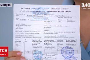 Новости недели: в 16 областях Украины на выходных заработали более 50 центров массовой вакцинации