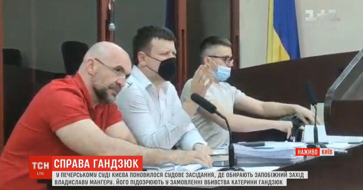 Третий день подряд суд пытается избрать меру пресечения Владиславу Мангеру