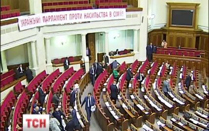 Тимошенко может просить Кужель отказаться от заявления об избиении Тетеруком