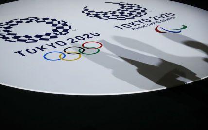 Паралимпийские игры-2020: главное о предстоящих соревнованиях в Токио