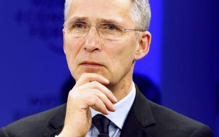 Столтенберг зустрінеться з Порошенком на безпековій конференції у Мюнхені - ЗМІ