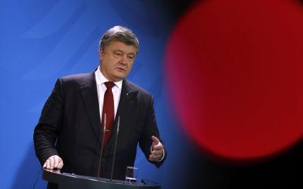 """""""Енергетична РНБО"""": Порошенко назвав блокаду перешкодою на шляху до територіальної цілісності"""