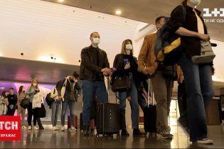 Новости Украины: Нидерланды открывают границы для украинских туристов