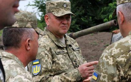 Головнокомандувач ЗСУ тимчасово заборонив чиновникам відвідувати зону ООС на Донбасі