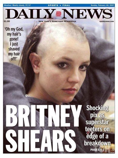 Бритни Спирс / © Getty Images