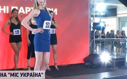 """Понад тисячу дівчат прийшли на кастинг """"Міс Україна"""": як обирали найгарнішу"""