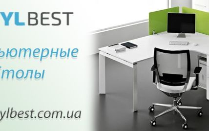 Компьютерный стол - must have для современного человека