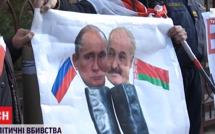 Кровавая привычка: как белорусские спецслужбы убивают противников Лукашенко и маскируют это под суицид