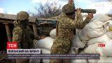 Новини з фронту: напередодні один український боєць зазнав осколкових поранень