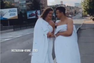 В Ровно обнаженная пара разгуливала по городу, прикрываясь лишь одеялами: видео