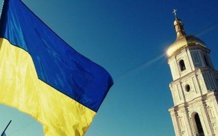 Празднование Дня флага в Киеве. Онлайн-трансляция