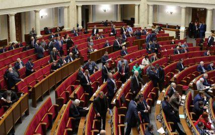 Рада доручила ТСК розслідувати розкрадання в армії