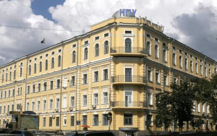 В Киеве поступило сообщение о заминировании университета имени Михаила Драгоманова