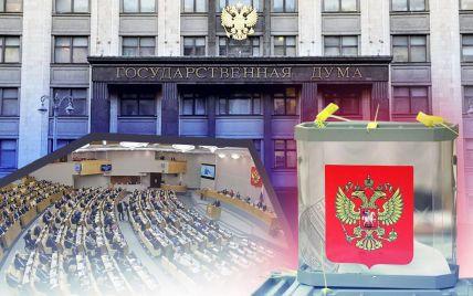 Результати виборів до Держдуми РФ: чому комуністи стають популярними серед росіян та до чого готуватися Україні