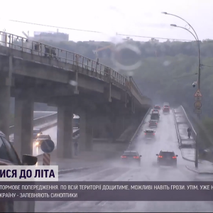 Погода в Україні: які прогнози на літо-2021 і як підготуватися до зустрічі з теплом