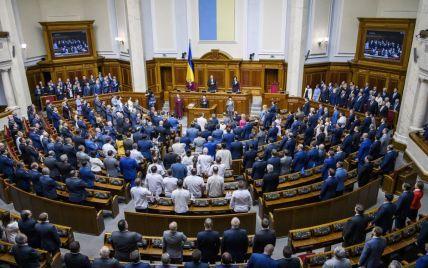 Коли запрацює нова Рада: усі парламентські дедлайни