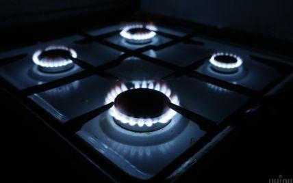 Ціни на газ взимку не змінюватимуться — Герус