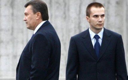 """ВАКС заочно заарештував сина Януковича у справі про """"Межигір'я"""""""