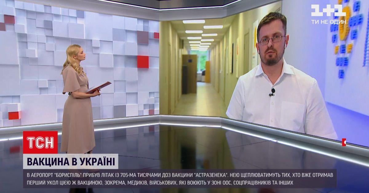 Будет ли еще одна волна коронавируса и когда вырастут темпы вакцинации - разговор с Игорем Кузиным