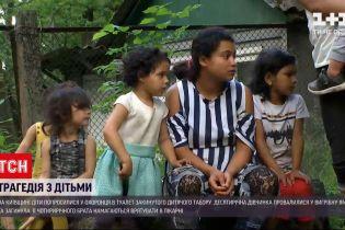 Новости Украины: в Киевской области в выгребную яму на территории базы отдыха провалились дети