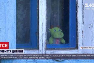 Новости Украины: в Днепре спасают трехлетнюю девочку с многочисленными переломами и кровоизлияниями
