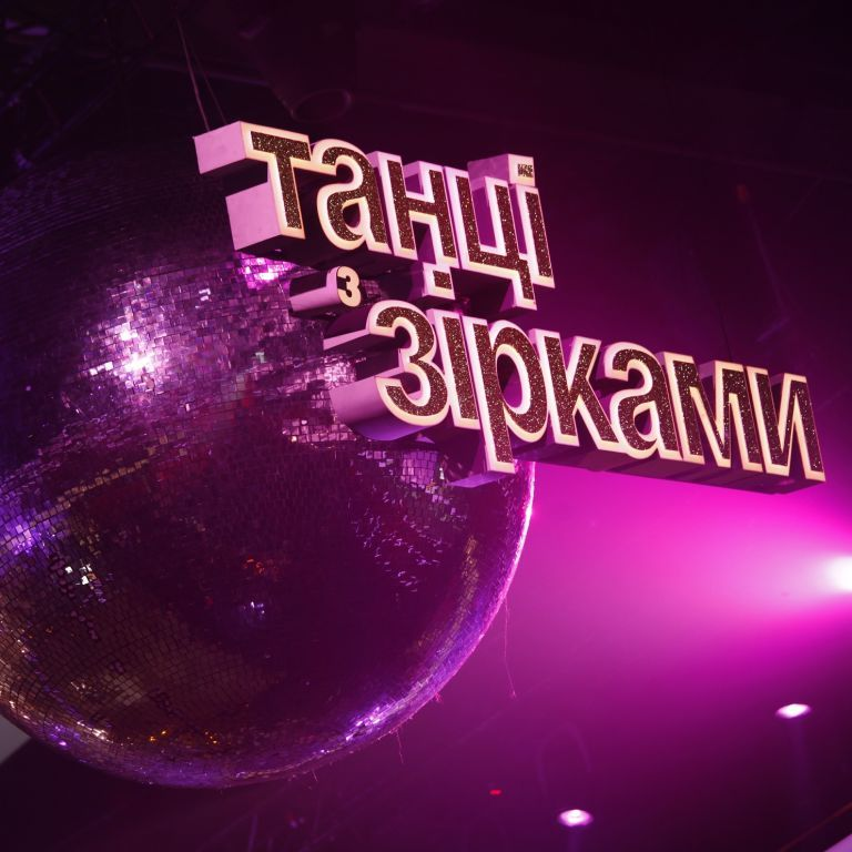 """Танці з зірками"": стало известно имя главного хореографа шоу"
