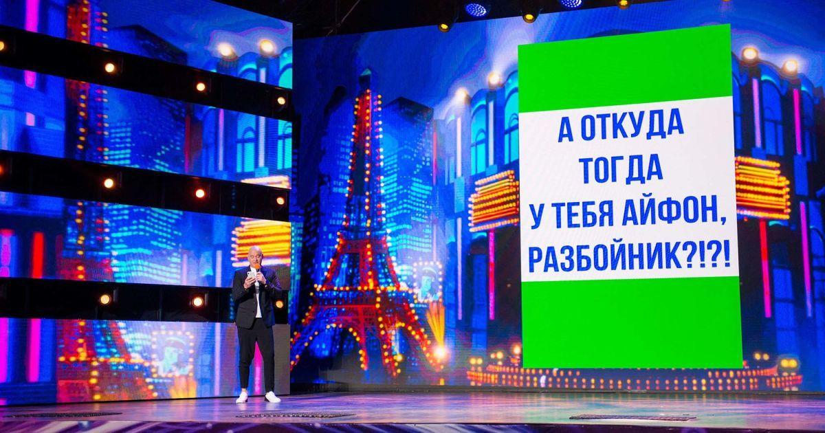 """© Студія """"Квартал 95"""""""