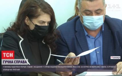 Почти миллион гривен — за наезд на ребенка: в Виннице состоялось судебное заседание по делу о ДТП с 13-летним парнем