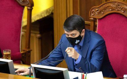 """""""Краще жувати, ніж говорити"""": Разумков розкритикував ініціативу Арестовича перейменувати Україну"""
