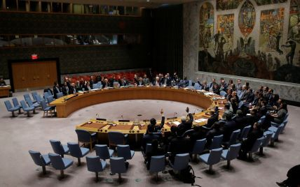 РФ і Китай наклали вето на резолюцію Радбезу ООН щодо Сирії за використання хімзброї