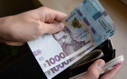 Середня зарплата від початку року зросла майже на 22%: де українці заробляють найбільше