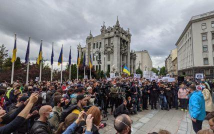 """""""Покажіть нам справедливість"""": як минула акція на підтримку Стерненка"""