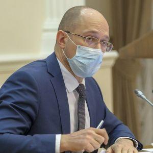 Шмыгаль рассказал, на что потратят первый транш от МВФ