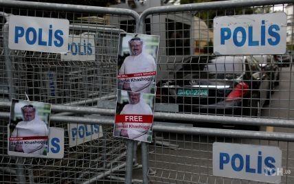 Інтерпол видав міжнародні ордери на арешт 20 саудівців у справі вбитого журналіста Хашоггі