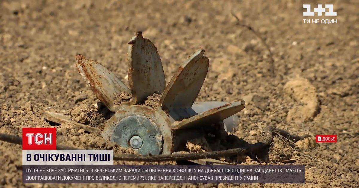 Новини світу: Путін готовий зустрітися з Володимиром Зеленським