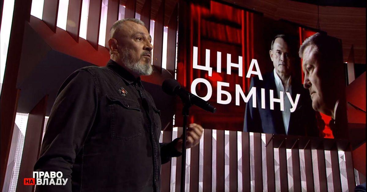 """Колесник хоче, щоб Зеленський виправив помилку попередника щодо батальйону """"Кривбас"""""""
