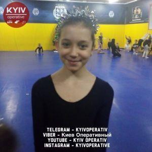 Исчезла по пути в школу: в Киеве разыскивают 11-летнюю девочку