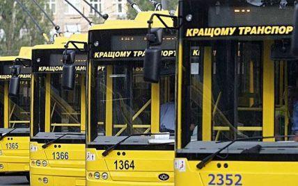 По инициативе Кличко пенсионеры и инвалиды будут ездить в городском транспорте бесплатно