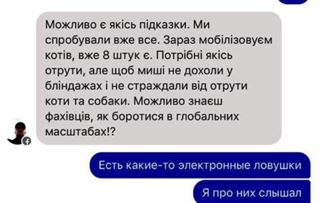 © facebook.com/  Юрий Мысягин