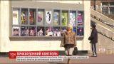 Одесские пограничники создали группу, которая будет собирать информацию о визитах артистов в Крым
