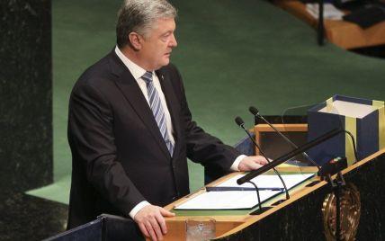 Порошенко закликав ООН позбавити РФ права вето в Радбезі щодо українських питань