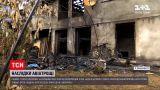 Новости Украины: можно ли восстановить дом, разрушенный крушением на Прикарпатье