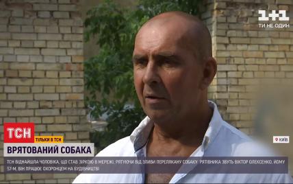 У Києві чоловік врятував переляканого пса від негоди і став зіркою Мережі