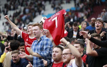 АПЛ онлайн: розклад і результати матчів 6-го туру Чемпіонату Англії з футболу