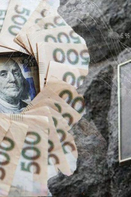 Бюджетна декларація 2022-2024: якими будуть курс гривні, зарплати та прожитковий мінімум