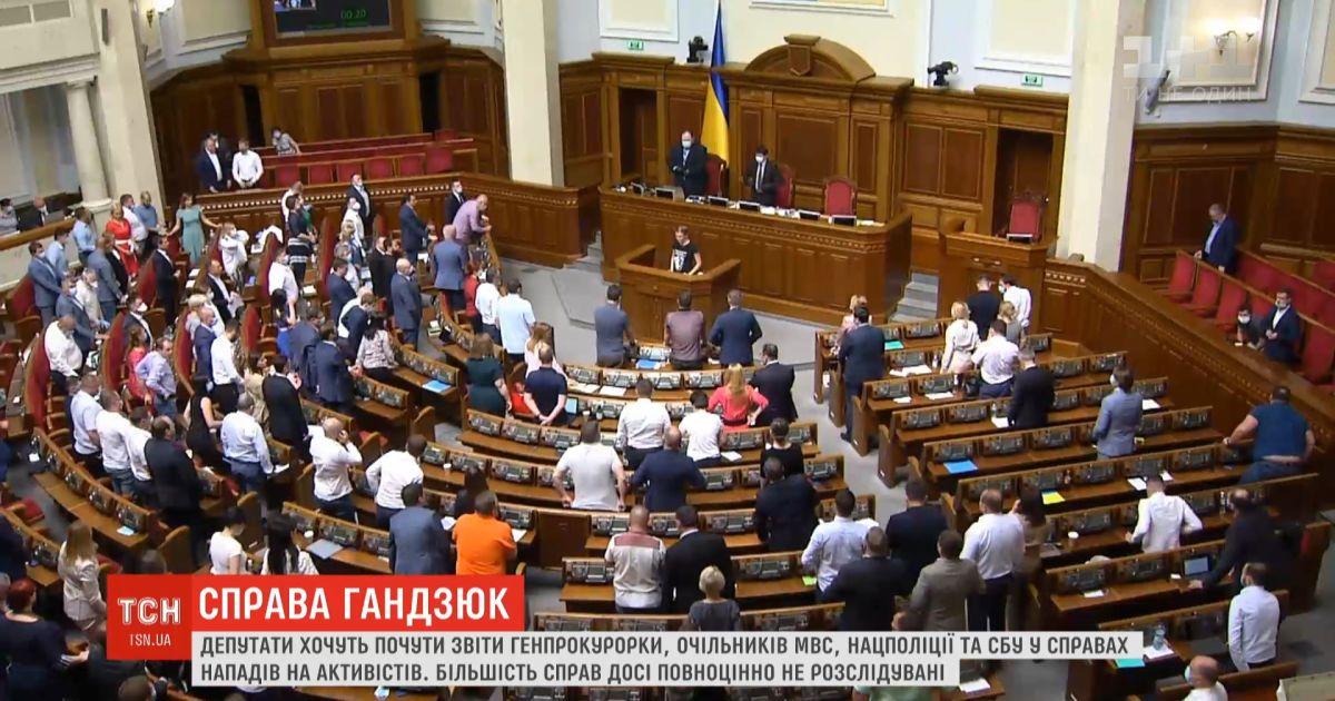 Нападения на активистов: депутаты ждут отчеты от руководителей правоохранительных органов