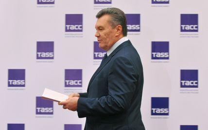 Второй видеодопрос Януковича по делу Евромайдана завершен