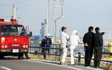 Подробности землетрясения в Японии, ДТП в мире и компромат на Клинтон. Пять новостей, которые вы могли проспать