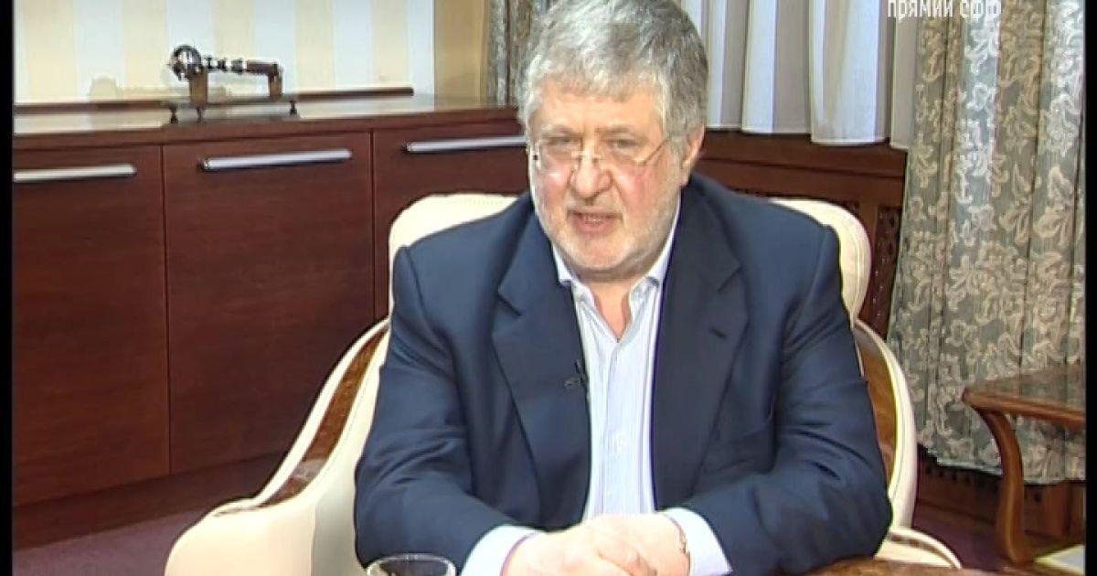 Уйти с поста губернатора в пики российской агрессии было бы дезертирством - Коломойский